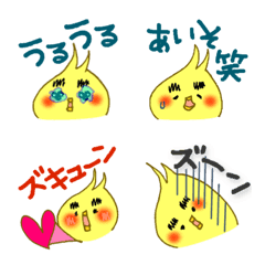 Easy-to-use pictographs of geji moths