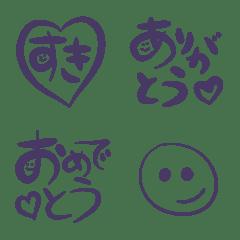 oshare moji emoji