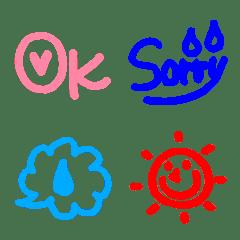อิโมจิไลน์ Transparent Emoji