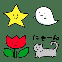 Loose loose Emoji