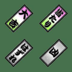 日本的財富