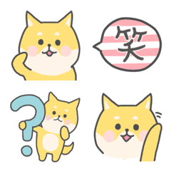 Shibainu cute Emoji