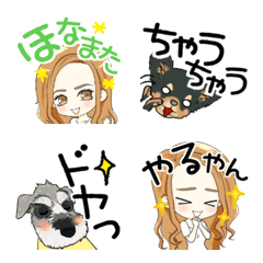 lady and cute dogs!emoji2