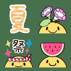 Summer emoji2