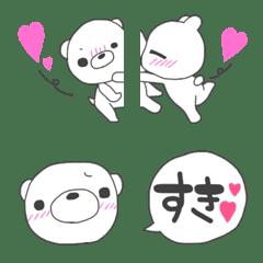 wasao&wasamaru emoji