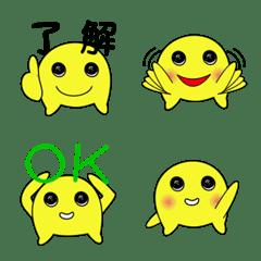 Yellow Peiple