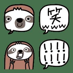 Emoji,Loose daily Sloth