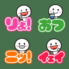 Chibimaru(big letter.ver)