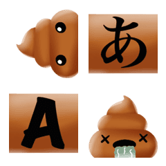 Cute Poopi (long emoji)