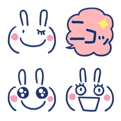 Almost White Rabbit Smile Emoji