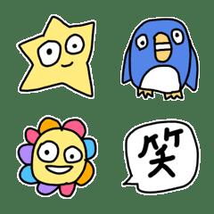 dangerous Emoji(2)