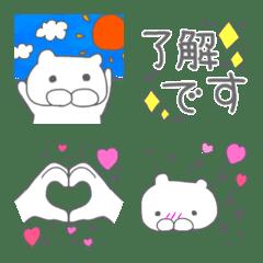 Wasao emoji moji