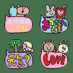 conversation emoji 15