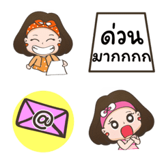 Cute customers Emoji