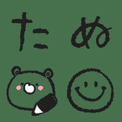 HANDWRITTEN font GOOD bear friends emoji