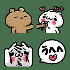 LOVE MODE emoji -connect