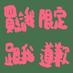 桃色傲嬌少女心2