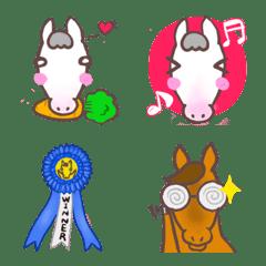 Love horse - Shiro and Nari