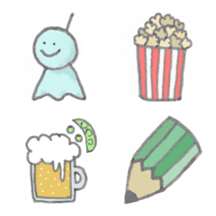 easy to use Emoji !