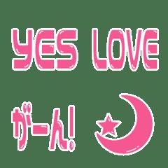 Shocking pink basic emoji