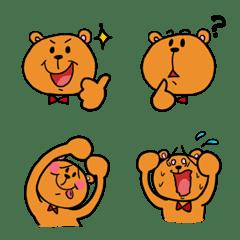 Face of Ribbon Bear