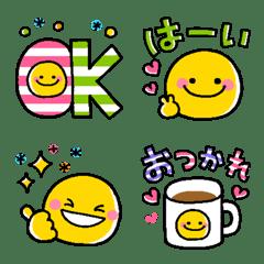 nikotyan_emoji
