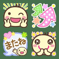 Emoji to be transmitted to everyone (2)