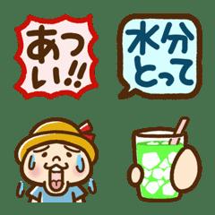 Summer words Emoji