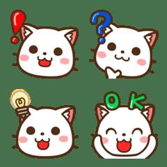 Nyanhun_Emoji