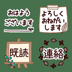 Magical management Emoji 1