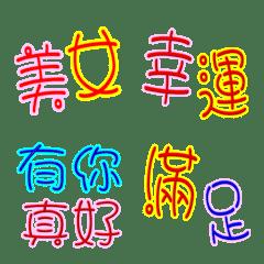 超EZ日常用語-6