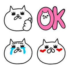 meow x2 Emoji