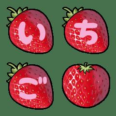 My DECO Emoji Strawberry+Peach