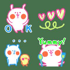 Neon color animal Emoji