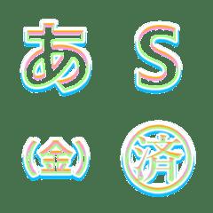 Emoji For Japanese