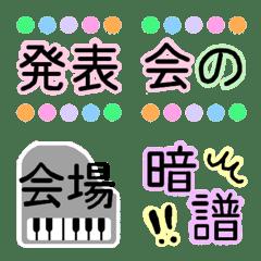 Piano.Teather.Emoji.
