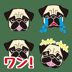 Pug simple emoji