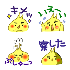 Easy-to-use pictographs of geji moths3