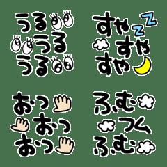 situkoi Emoji
