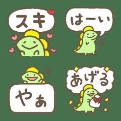 Dinosaur Emoji Fukidashi