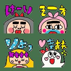 อิโมจิไลน์ children emoji25