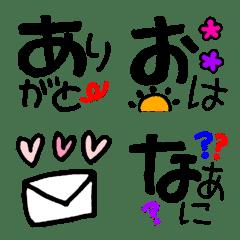 อิโมจิไลน์ Emoji with large initials