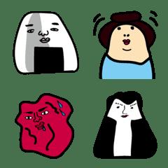 Oni Girio & Friends