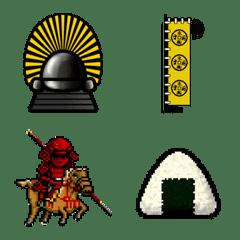 戦国時代ドット絵風絵文字 2