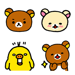 Easy Days Rilakkuma Emoji