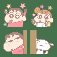 Crayon Shinchan Pastel Emoji