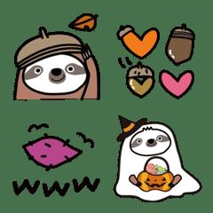 Emoji Autumn Sloth