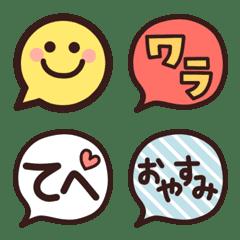 Colorful Speech bubble EMOJI