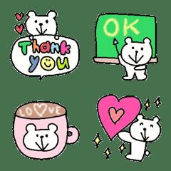 อิโมจิไลน์ Happy happy white bear
