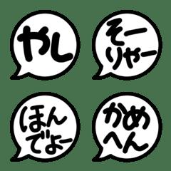 SENSYU.word